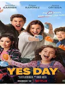 Yes-day-2021-batflix