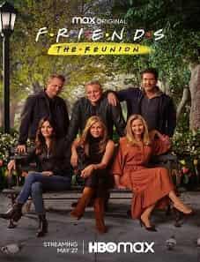 Friends-The-Reunion-Special-2021-batflix