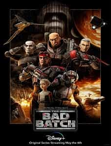Star-Wars-The-Bad-Batch-batflix