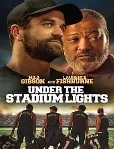 Under-the-Stadium-Lights-2021-batflix