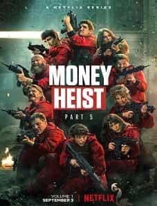 Money-Heist-S05-batflix