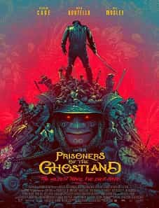 Prisoners-of-the-Ghostland-batflix