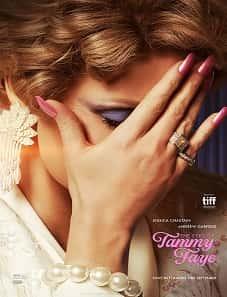 The-Eyes-of-Tammy-Faye-2021-batflix