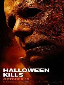 Halloween-Kills-2021-batflix